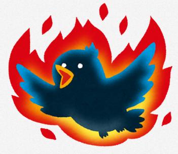 【悲報】ゲームフリーク増田氏、歌手にTwitterでセクハラリプライを送ってしまい炎上