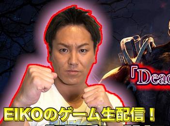 【朗報】狩野英孝さんのYouTube、素人ゲーム実況者を駆逐してしまう