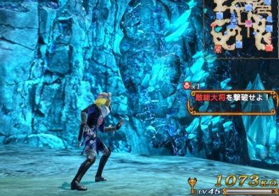 WiiU「ゼルダ無双」 最新まとめ! アドベンチャー攻略 レベル上げ ギラヒム マスターソード 武器ドロップ 小ネタ