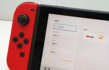 【速報】Switchシステムソフトウェア ver10.0.0 神アプデ キタ━━━(`・ω・´)━━━!! 本体レベルのキーコンフィグ可能に