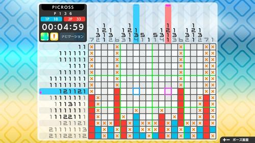【朗報】Switch『ピクロスS』、近年のピクロスシリーズで最速ペースの売上を記録!!
