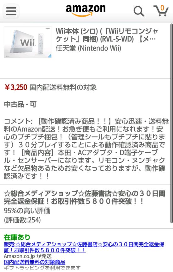 516d049a-s