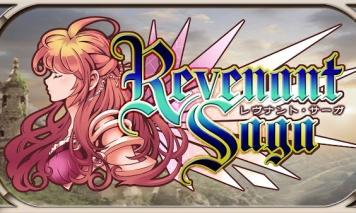 【朗報】俺たちのケムコが遂にスイッチにRPGをリリース! 「レヴナントサーガ」