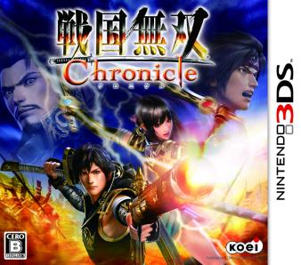 PSV/3DS 「戦国無双クロニクル3」 新たな闘いを感じさせる最新スクショ到着!