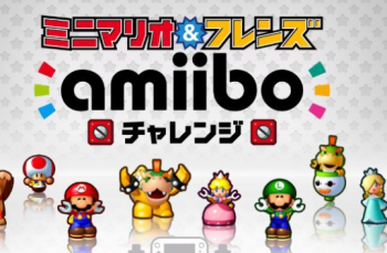 "WiiU/3DS「ミニマリオ&フレンズ amiiboチャレンジ」 ""プラチナポイント""でソフトをゲット!マイニンテンドーギフト交換がスタート"