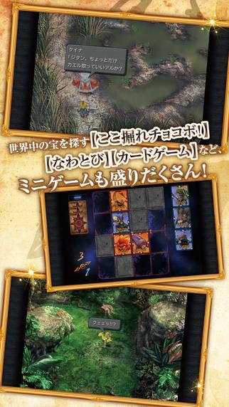 screen322x572(6)