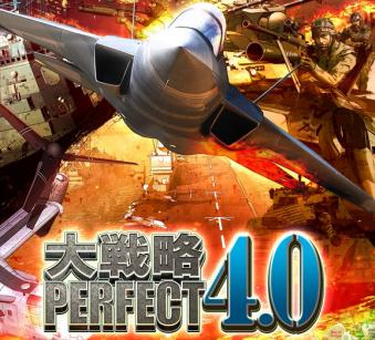 「大戦略パーフェクト4.0」 オープニングムービーが公開!PS4版12/21、Switch版は3/22発売!!