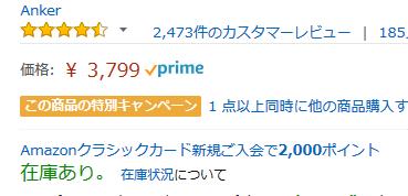 000345