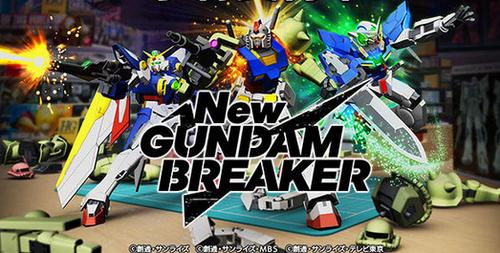 Newガンダムブレイカー、発売2週間で1,090円の不名誉記録更新