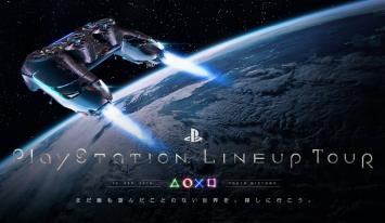【悲報】本日開催のPS最大イベント「PlayStation LineUp Tour」、国内外双方でチャットが無効になる