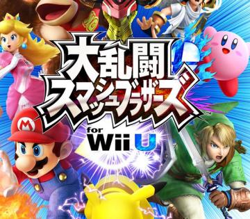 「スマブラ for Wii U」 北米11月の販売本数は71万本、本体牽引効果は薄く1割増程度