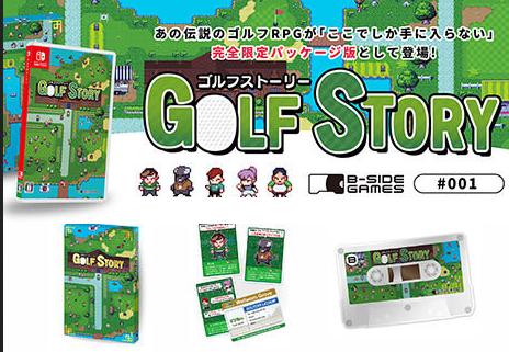 Switch「ゴルフストーリー」のパッケージ版が5,000本の数量限定で発売決定!スペシャルな特典が同梱