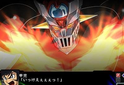 「スーパーロボット大戦」シリーズが累計出荷1600万本を突破!! 「時獄篇」の特典だった初代HDリメイクの単体配信もスタート!