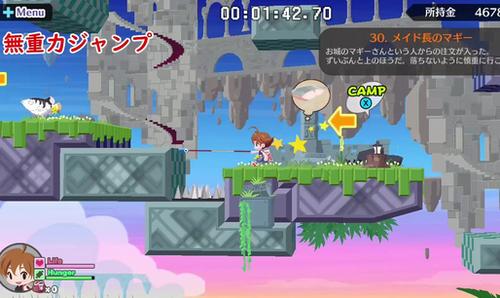 Switch「海腹川背 Fresh!」 操作参考動画『無重力ジャンプ編』が公開!