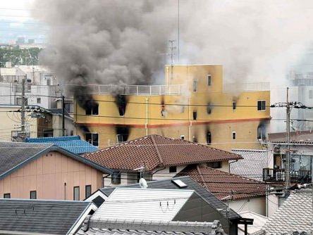 【ヤバイ】「ゼルダ」や「イース」シリーズを手がける京都アニで火災発生! 負傷者複数、死亡者も   男(41)が放火した疑い、身柄確保