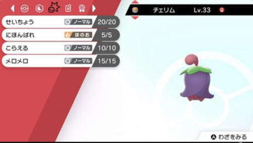 【悲報】ポケモン公式、ぺこぱネタを使って大滑りしてしまう