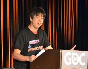 """「パズドラ」大ヒットを支えた""""カン""""の源とは? GDC講演会 森下氏「ゲームの消費はたき火のようなもの」"""