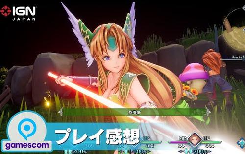 【朗報】「聖剣伝説3 トライアルオブズマナ」が、かなりの良ゲーぽいとIGN報告!