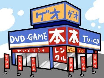 【郎報】ワイ、ほぼ全てのゲームを500円前後で遊べる究極の裏技を思いつく!!