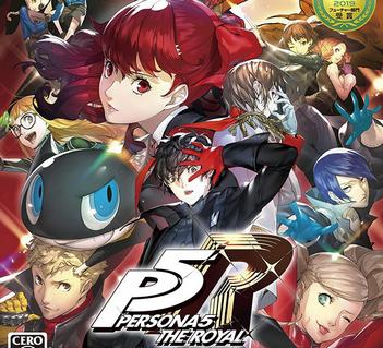 【速報】「ペルソナ5R」がSwitchSteamXBOXゲームパスでまもなく発売か!?