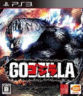 PS3「ゴジラ」 製品版本日発売! フラゲ情報・攻略・怪獣まとめ! 未発表キャラ アクション トロフィー