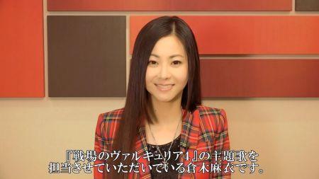 PS4/Switch 「戦場のヴァルキュリア4」本作の主題歌を担当する倉木麻衣さんからのビデオメッセージが公開!