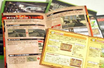【物議】最近のゲーム会社「説明書はオンラインマニュアルあるしペラ紙1枚でいいかw」