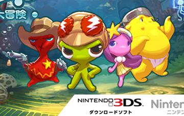 3DS「SQUIDS-ひっぱりイカの大冒険-」がDL専売で11/26より配信!イカをひっぱり敵を倒す戦略バトルゲーム!!