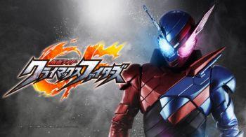 【悲報】PS4「仮面ライダー クライマックスファイターズ」、発売から6日で40%OFFのいきなりクライマックス