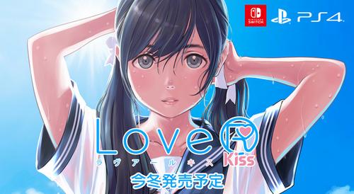 【速報】「LoveR Kiss(ラヴアール キス)」がSwitch/PS4で今冬発売決定!Switch版独自の撮影モードも