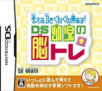DS時代の知育ゲームブームwwwwww