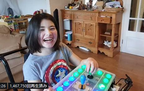【感動】「ゼルダの伝説」をプレイしたい手が不自由な娘へ、父親が特製コンをプレゼント(  ;∀;)イイ笑顔ダナー
