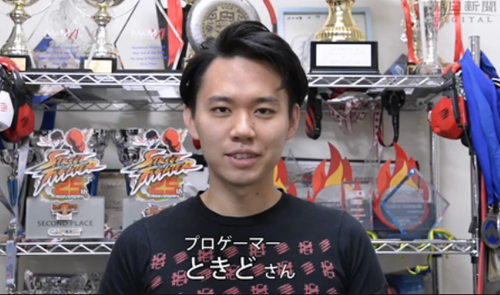 【EVO2018】東大卒プロゲーマーときどさん、世界最大の格闘ゲーム大会EVOで準優勝