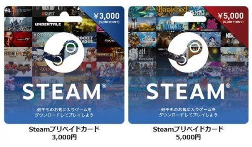 steam_180723