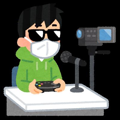 日本のゲーム配信者「顔出し無理」 海外の陰キャ配信者「顔出しするで」