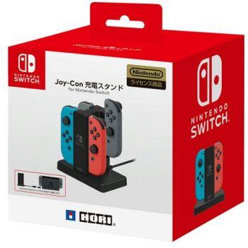 【ニンテンドースイッチ】HORI 「Joy-Con充電スタンド for Nintendo Switch」 を発売決定、予約開始!品質保証、任天堂のライセンス商品