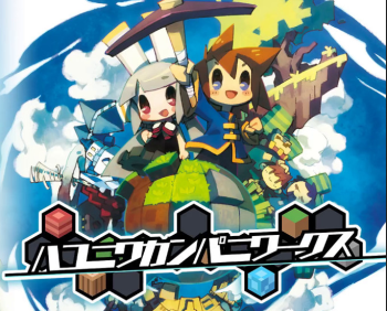 PS4「ハコニワカンパニワークス」 日本一ソフトウェアのマイクラ風新作、公式PVが公開!
