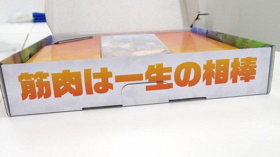 【朗報】任天堂「筋肉は一生の相棒」 脂身多めのユーザーに熱いメッセージwww