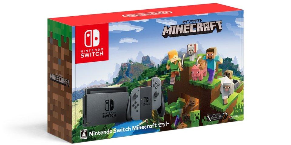 【朗報】Nintendo Switchに「マインクラフト」と「フォートナイト バトルロイヤル」の本体セットが登場!