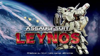 「重装機兵レイノス」 メガドライブの名作がPS4で復活、電撃発表! サイドスクロール型のロボットアクションシューティング