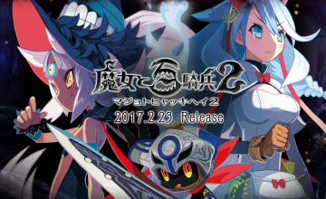 PS4「魔女と百騎兵2」 PV第2弾が公開!