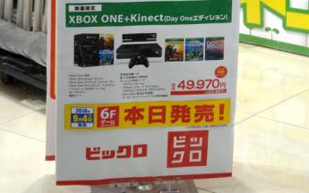 ゲーム屋さん 「XboxOne発売日。任天堂、SCE陣営さんもうかうかしていられません、2大勢力を脅かす存在になって欲しいですね」