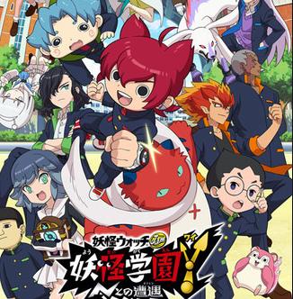 【速報】レベルファイブ、Switch向け新作RPGを今夏発売、最新CM映像公開!!