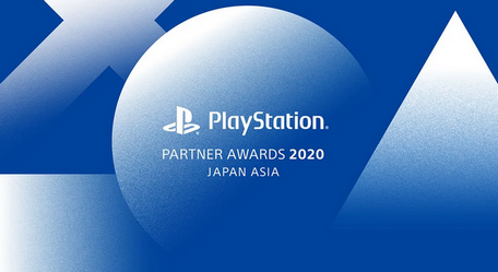 「PlayStation Partner Awards 2020 Japan Asia」開催! 12月3日19時より