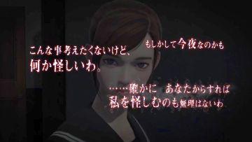 PS4「WHITEDAY~学校という名の迷宮~」 キャラクタームービー『四宮 しずく編』公開!恐怖のホラーADV&恋愛SLG、8/24発売!!