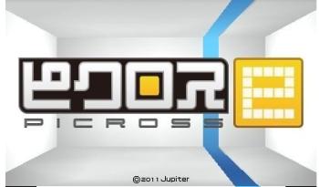 3DSダウンロードソフト『ピクロスe』シリーズが超お得な期間限定半額セールを実施!!