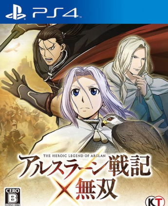 「アルスラーン戦記×無双」 PV第2弾が公開!