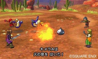 【画像】ドラクエ11の新スクリーンショット公開!戦闘がめっちゃ面白そうwwww