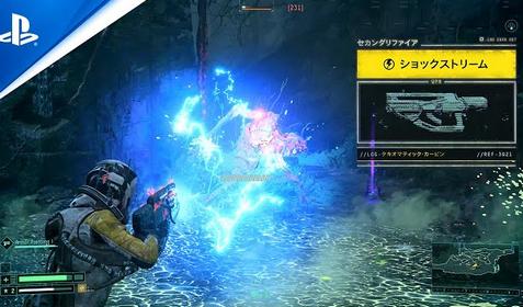 【救世主】PS5独占、まったく新しいTPSアクション「Returnal」の詳細が公開!!