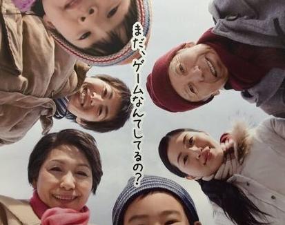 【画像】千葉・子供の国ポスターがめちゃくちゃ煽ってくると話題「まだゲームなんてしてるの?」